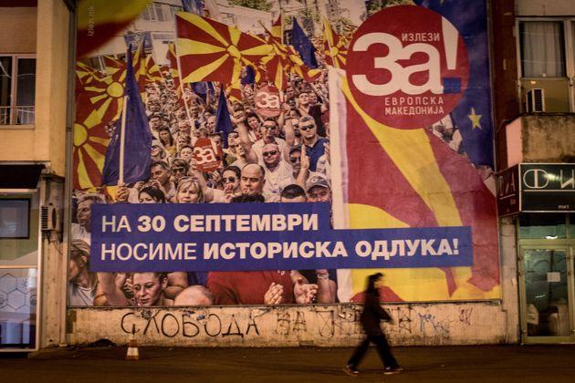 Κωνσταντίνος Φίλης: Ο συμβιβασμός θα κριθεί στο
