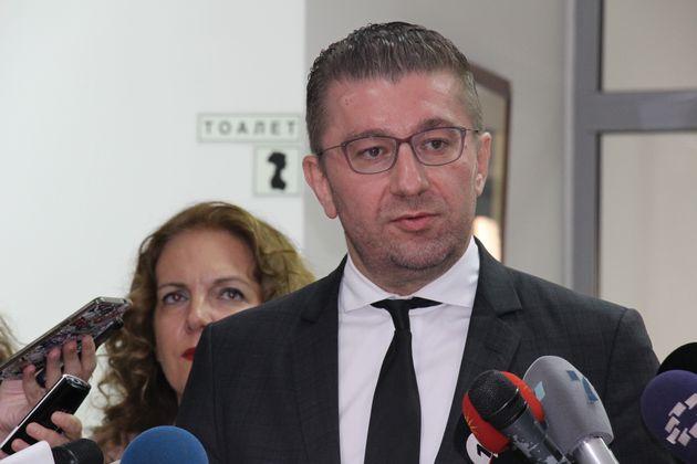 ΠΓΔΜ: Ο αρχηγός του μεγαλύτερου κόμματος της αντιπολίτευσης θα απέχει από το