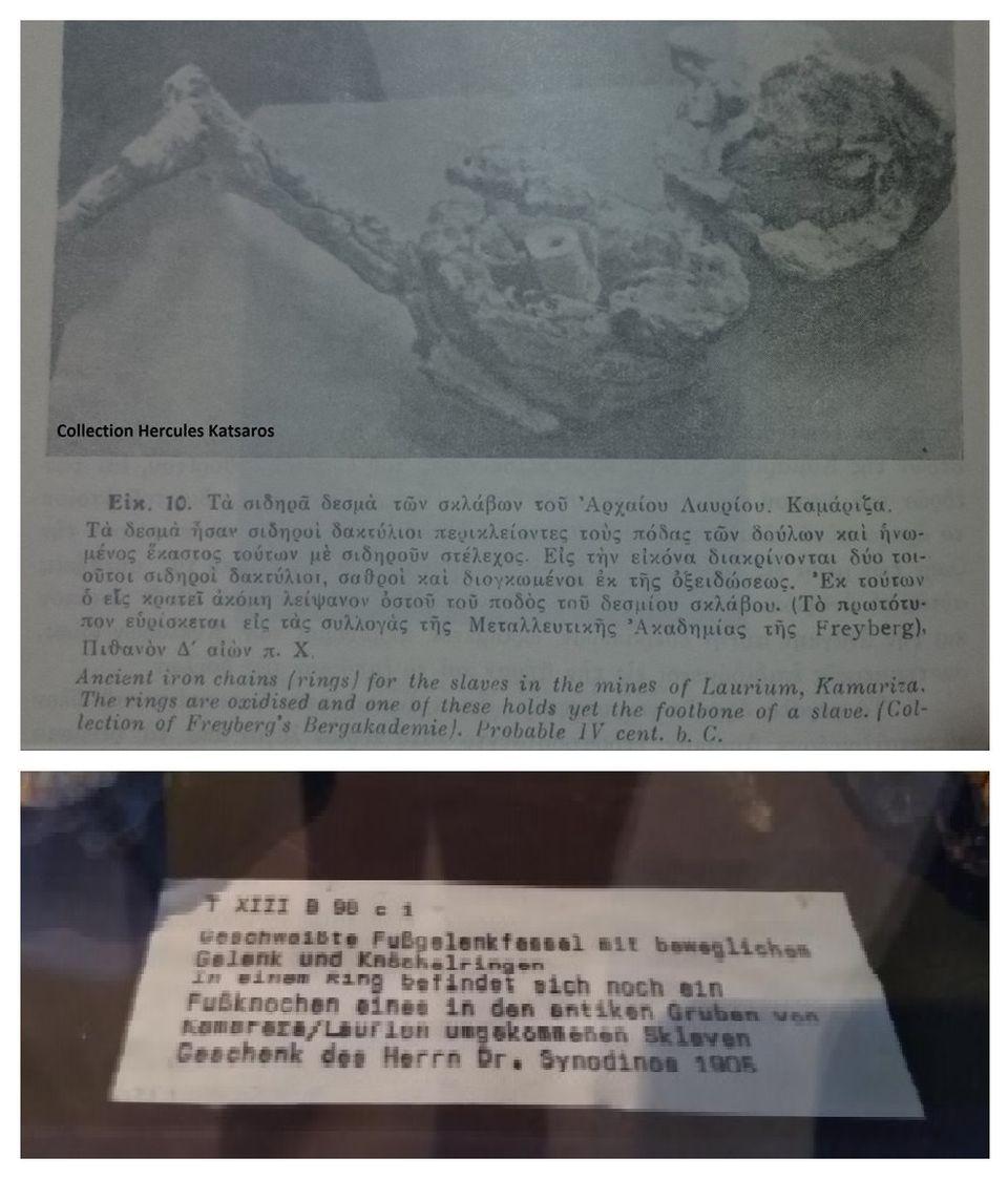 Τα «δεσμά δουλείας», έκθεμα στο Μουσείο του Πανεπιστημίου Μεταλλευτικής και Τεχνολογίας του Freiberg...