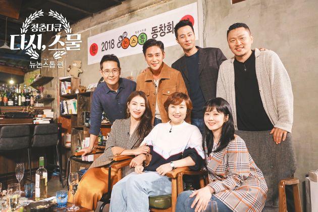 '뉴논스톱' 멤버들이 16년 만에 모여 단체 사진을