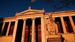 Τα 8 ελληνικά πανεπιστήμια που συγκαταλέγονται στα... 1.258 καλύτερα του