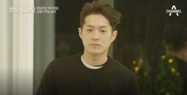 '하트시그널2' 김현우가 음주운전으로