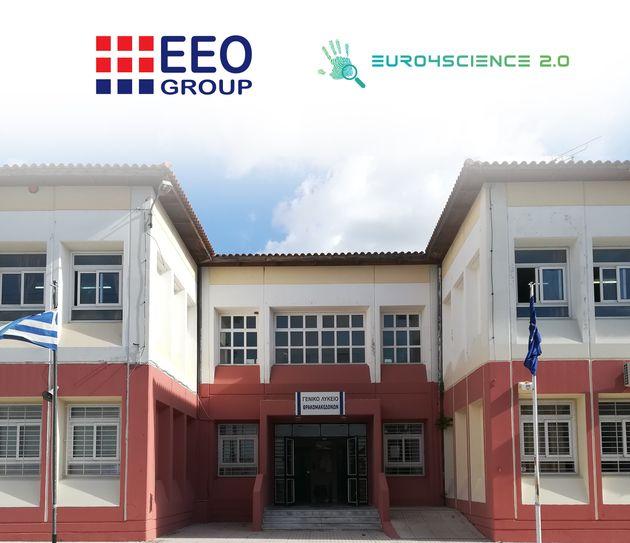 Το Erasmus+ στο Λύκειο Θρακομακεδόνων για το πρόγραμμα Euro4Science 2.0 υπό την αιγίδα της EEO Group
