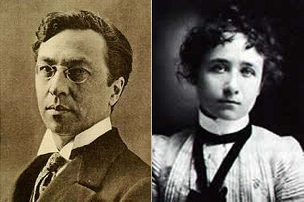 Wassily Kandinsky (German, 1866-1944)  & Gabriele Münter (Russian and German, 1877-1962) began their relationship in 1902 but