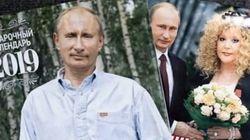 O Πούτιν βιάζεται να μας ευχηθεί «Καλή Χρονιά» και κυκλοφορεί ημερολόγια με φωτογραφίες