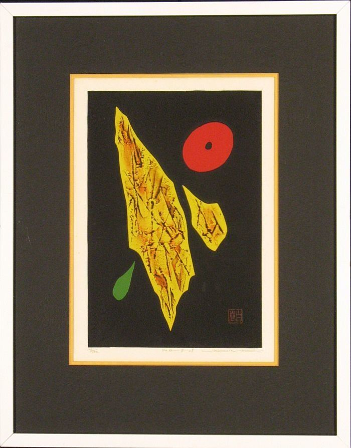 """Poems 71-28, 14""""W x 19""""H. Pencil signed limited edition (152) woodblock print by Haku Maki. White wood frame with black mat i"""