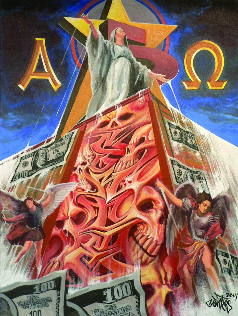 """Cortes, """"Graffiti Ascension"""""""