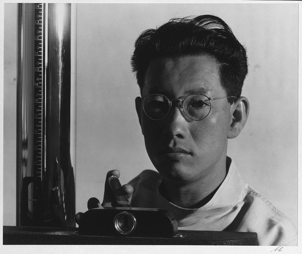 Michael Yonemetsu, [i.e., Yonemitsu] X-Ray Technician