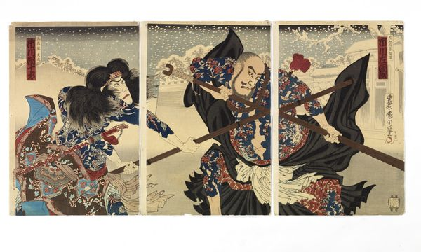 Triptypque d'estampes japonaises: duel. 1835-1900. © musée du quai Branly, photo Claude Germain.