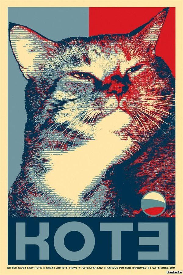 "Based on Shepard Fairey's ""<a href=""http://www.obeygiant.com/headlines/obama-hope"" target=""_blank"">Hope</a>"""