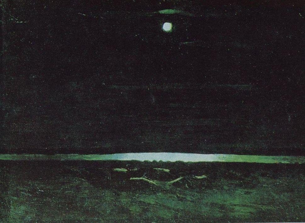 "Arkhip Kuindzhi, ""Moonlight Night on the Dnieper,"" 1908"
