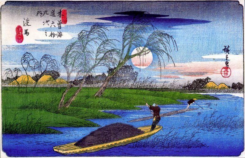 """Ando Hiroshige (1797-1858), """"Seba"""""""