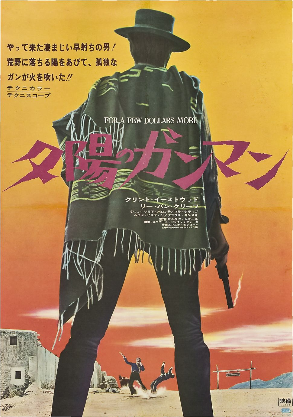 """<a href=""""http://movieposters.ha.com/itm/western/for-a-few-dollars-more-united-artists-1967-japanese-b2-20-x-29-/a/7003-86045."""