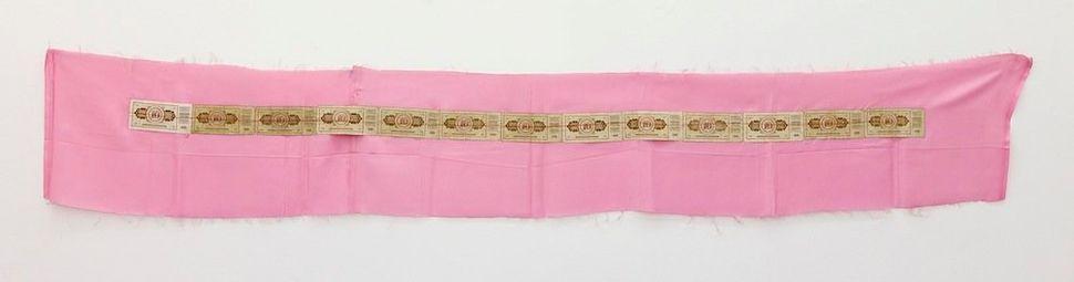 Mladen Stilinović. Crvena nit (Red Thread), 1980. Thread and banknotes on artificial silk, 32 x 105 cm. Courtesy Galerie Fran