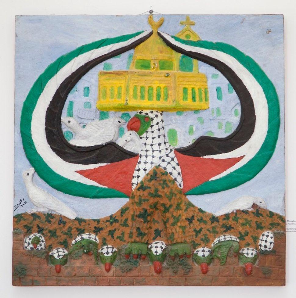 Abdul Hay Mosallam. Jerusalem, The Bird's Nest, 1978. Acrylic on saw dust and glue, 60 x 60 cm. Courtesy of the artist. (Poli