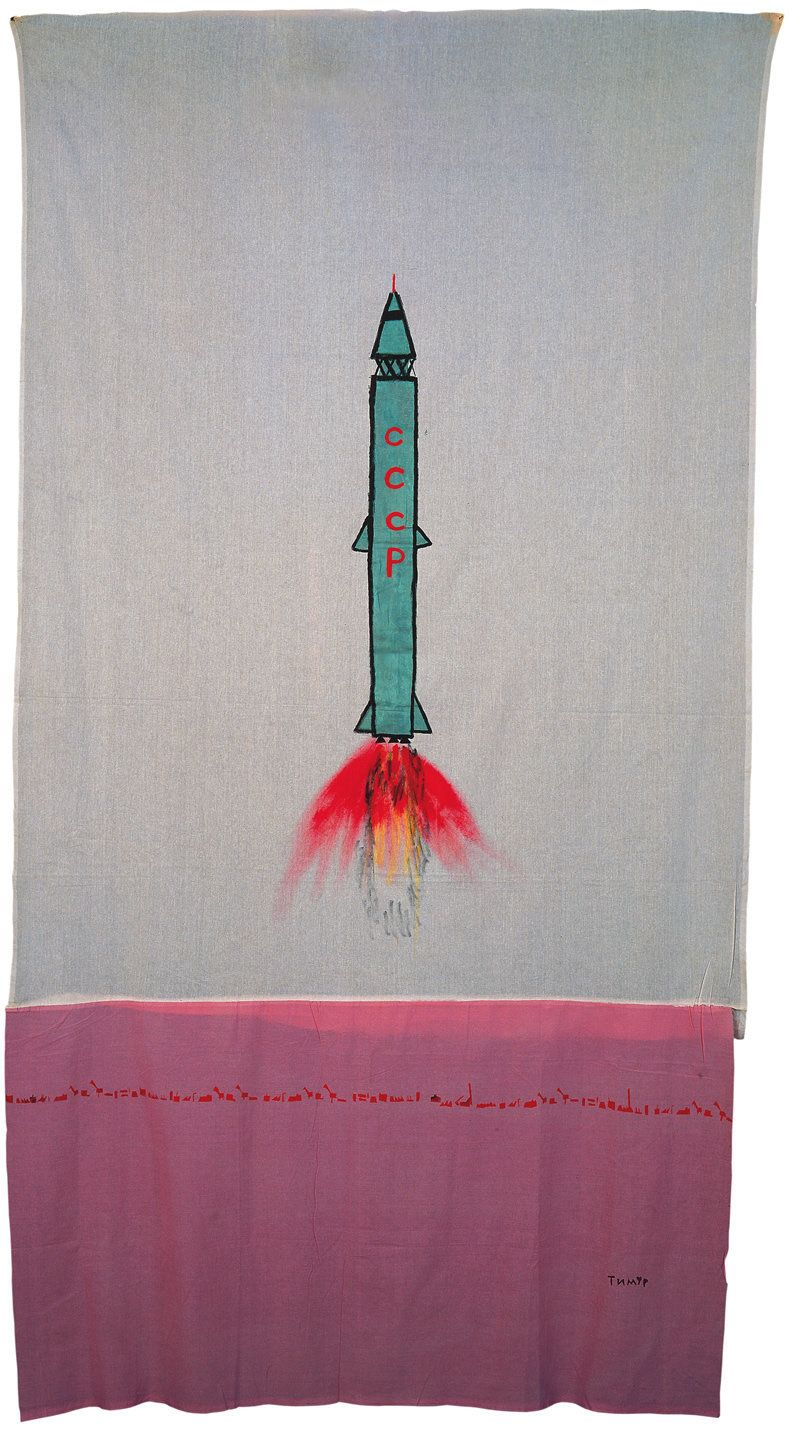 Timur Novikov. Start (rocket), Acrylic on textile 1989, (296x296,5 cm)  Collection of the artist family