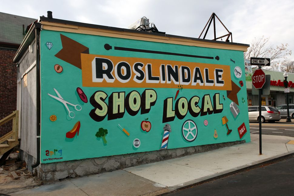 Boston (Roslindale) - Bodega