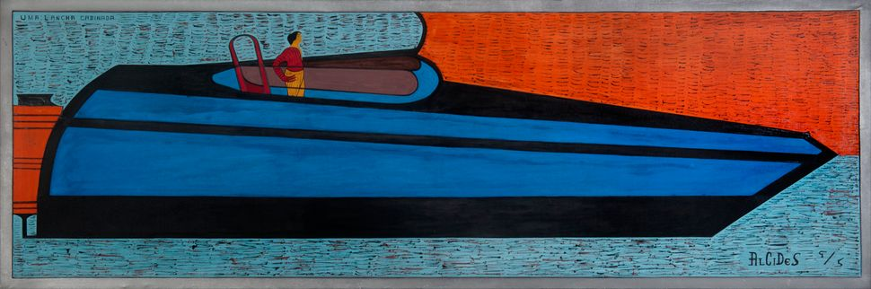 Alcides Pereira dos Santos, A boat cabin, 1995. Acrylic on canvas 28.74 x 85.04 inches Courtesy Galeria Estação