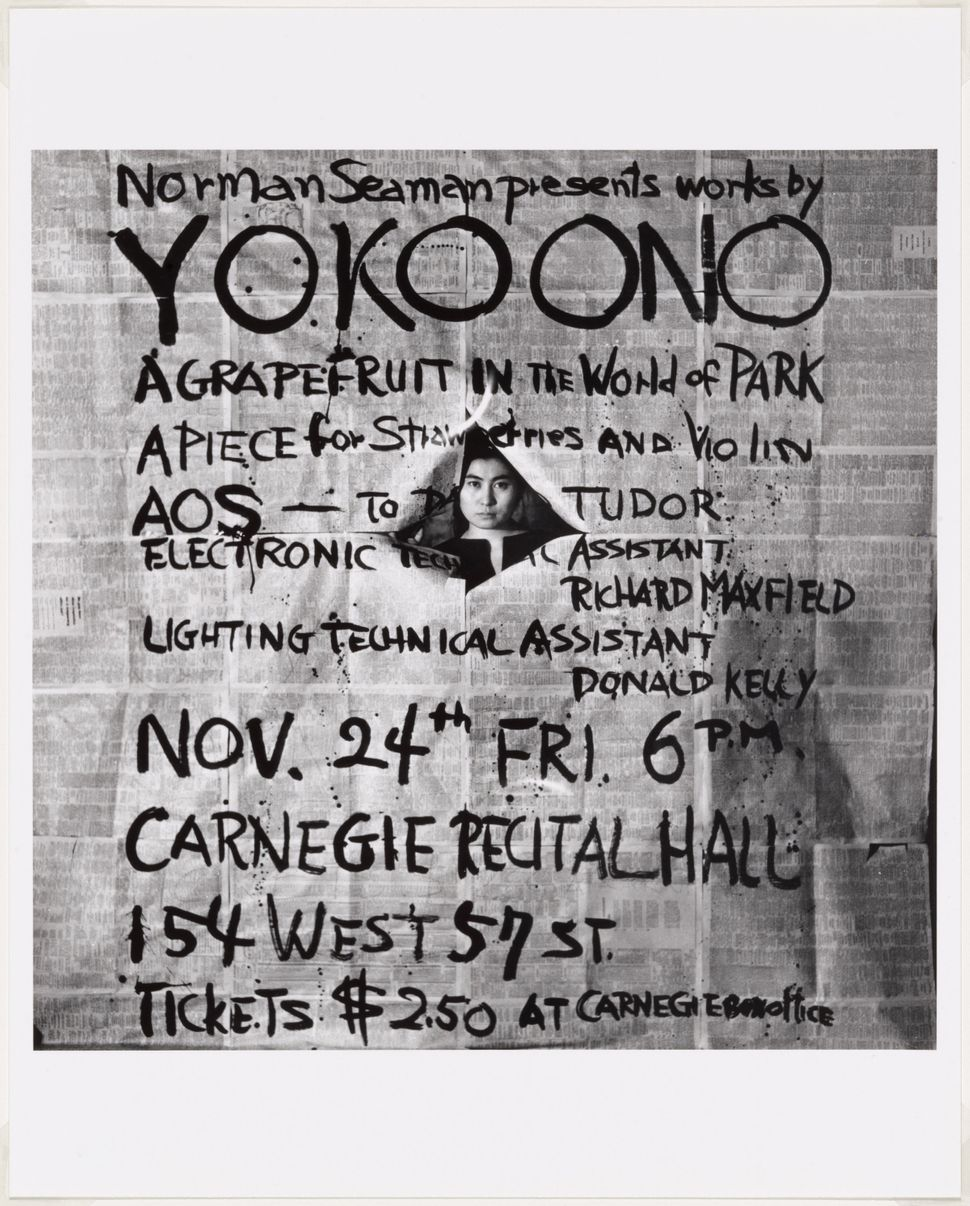 Works by Yoko Ono, poster, Carnegie Recital Hall, New York, November 24, 1961. Photograph by George Maciunas. The Museum of M
