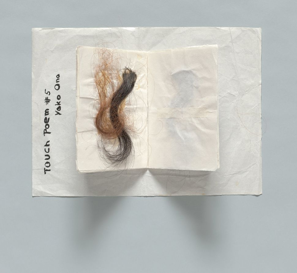 Yoko Ono (Japanese, born 1933) Touch Poem #5. c. 1960. Hair, ink on paper, 9 7/8 × 13 7/16″ (25 x 34.1 cm). Private collectio