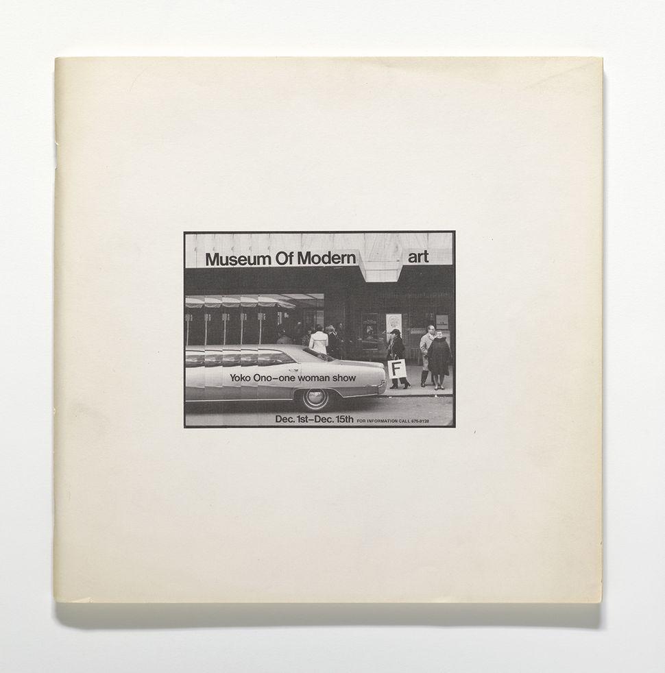 Yoko Ono (Japanese, born 1933) Museum of Modern [F]art. 1971. Exhibition catalogue, offset, 11 13/16 x 11 13/16 x 3/8″ (30 x
