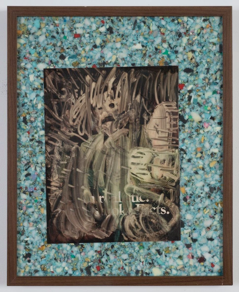 Noel Anderson<br> Ebony Painting 1, 2012 Manipulated Ebony page and carpet foam 20 5/8 × 16 ¾ × 1 7/8 in. Courtesy the artist