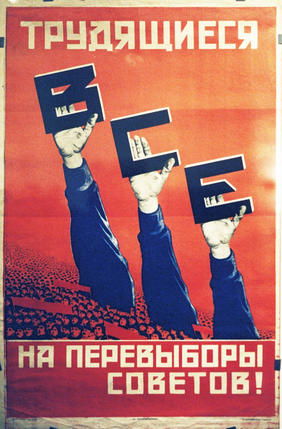 "Constructivist Soviet Poster from the 20's: ""All workers choose the Soviets!"""