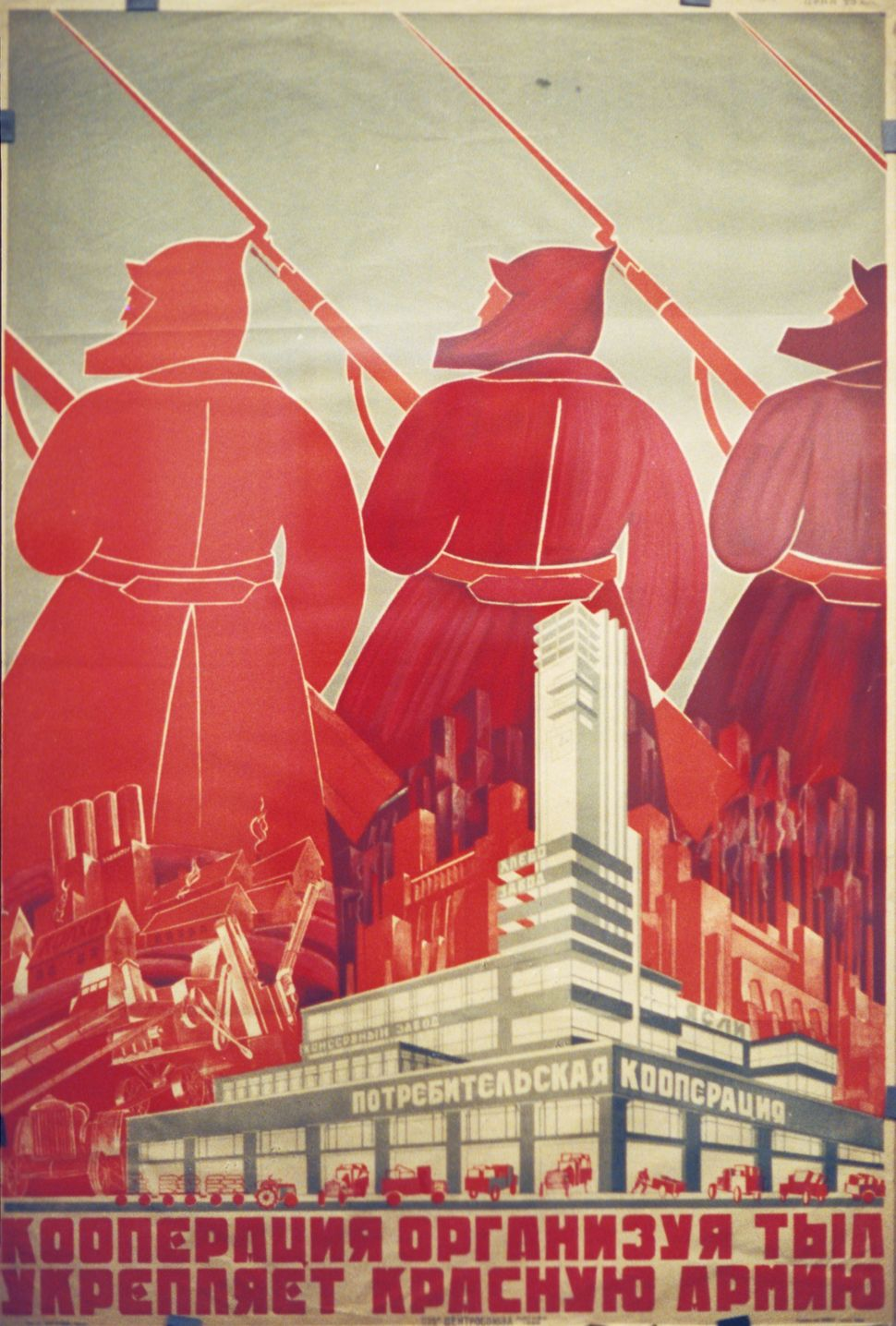 "1920: ""The organization of consumer cooperatives strengthens the Red Army."""
