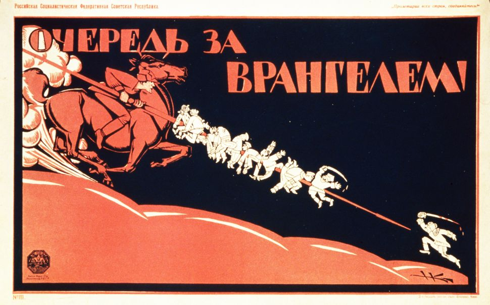"1920 poster: ""Vrangel [a White Army general in the Russian Civil War] is next on line."""
