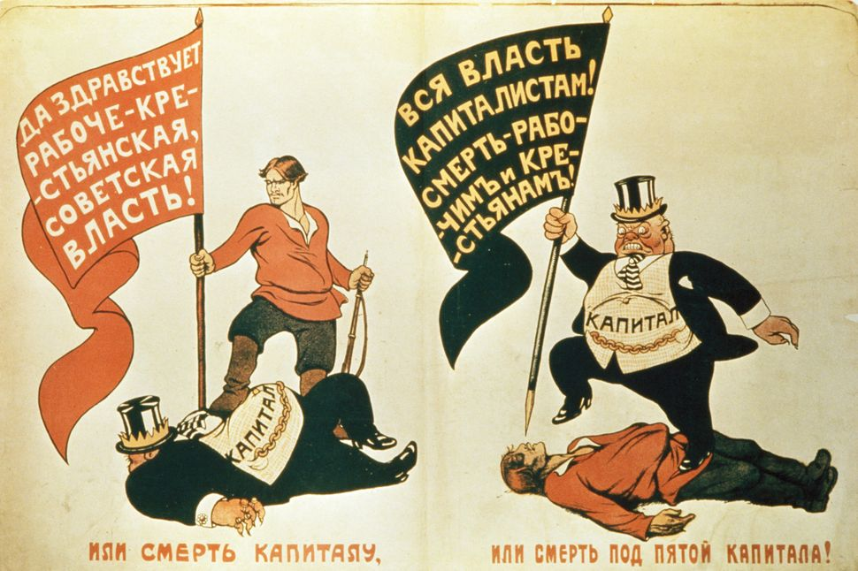 "1919: ""Death to capital, or death under the heel of capitalism!"""