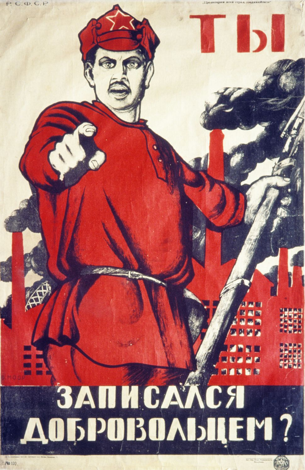 "Poster from the Russian Revolution: ""Have you signed up with the volunteers?"""