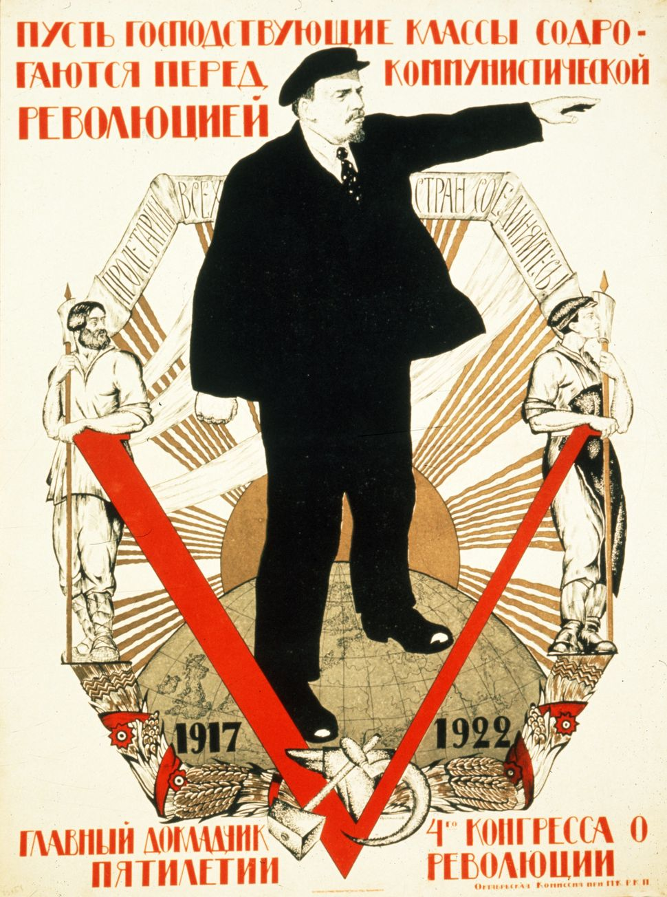 Poster from the Fourth Communist Party Conference, 1922.