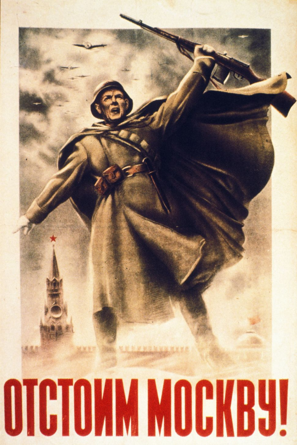 "World War II: ""We will defend Moscow!"""