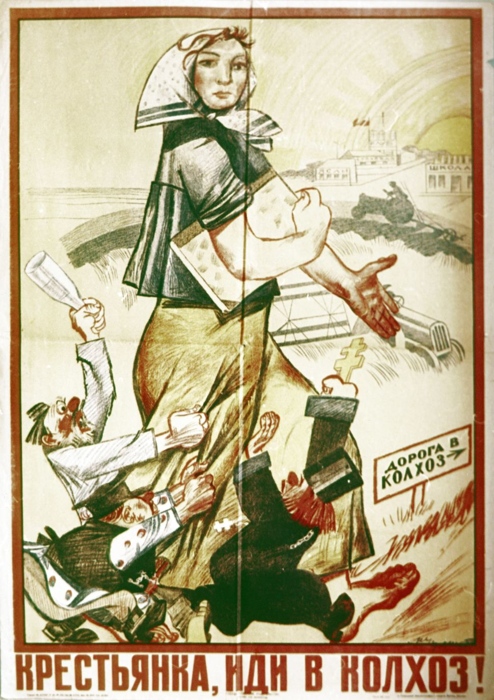 "1930: ""Peasant woman, to the collective farm!"""