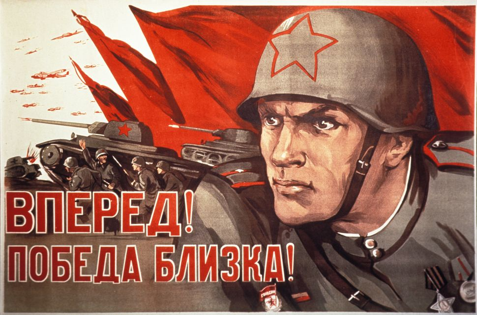 "A Soviet World War II poster from 1941: ""Forward. Victory is near."""