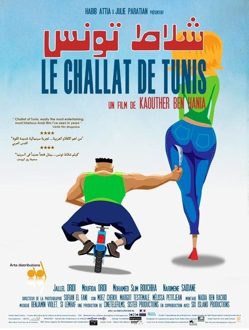 <strong>Teaser:</strong>A critical depiction of Tunisia's misogynistic society.  <strong>Movie info:</strong> In 2003, a man