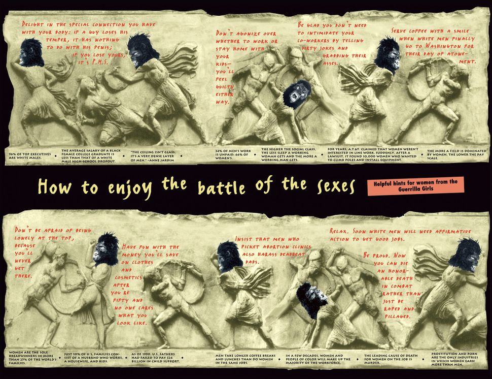 Guerrilla Girls, Battle Of The Sexes,  project for the New Yorker, 1996, 12 x 18   in. Pomona College Collection. Museum   pu