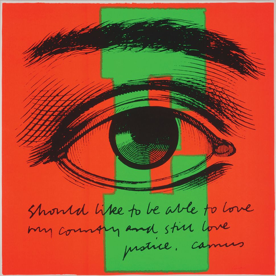 E eye love, 1968 Silkscreen print on paper 23 x 23 inches Collection: Corita Art Center, Immaculate Heart Community, Los Ange