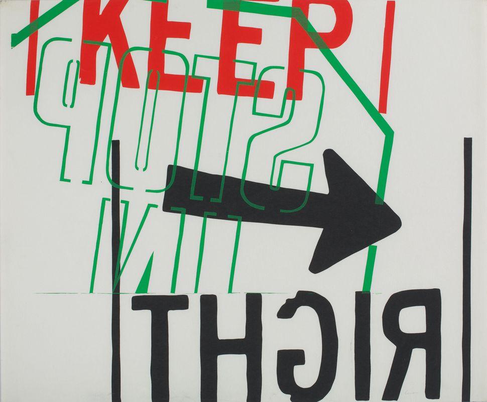 left, 1967 Silkscreen print on paper 29 7/8 x 36 inches Corita Art Center, Los Angeles Photograph by Arthur Evans, courtesy o