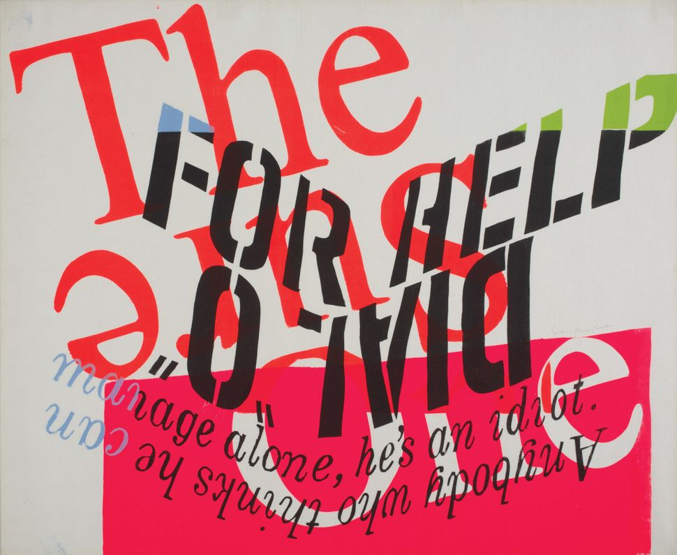 the sure one, 1966 Silkscreen print on Pellon 29 3/4 x 36 inches Collection: Corita Art Center, Immaculate Heart Community, L