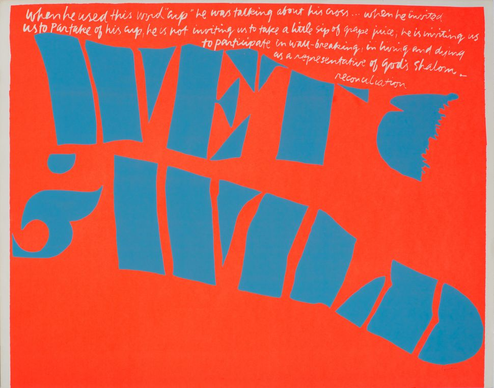 wet and wild, 1967 Silkscreen print on paper 18 1/8 x 23 inches Corita Art Center, Los Angeles Photograph by Arthur Evans, co