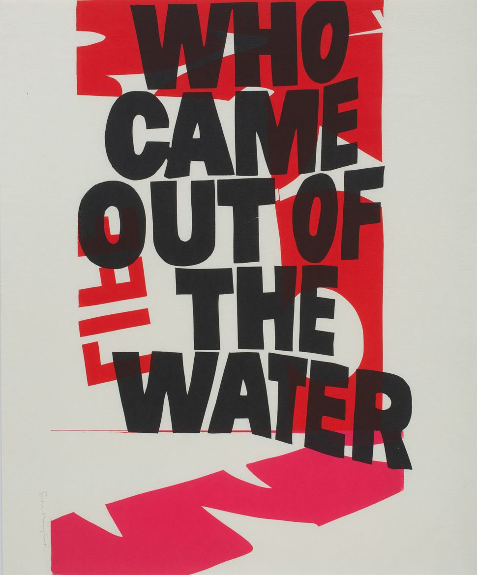 who came out of the water, 1966 Silkscreen print on paper 29 7/8 x 36 1/8 inches Collection of the Frances Young Tang Teachin