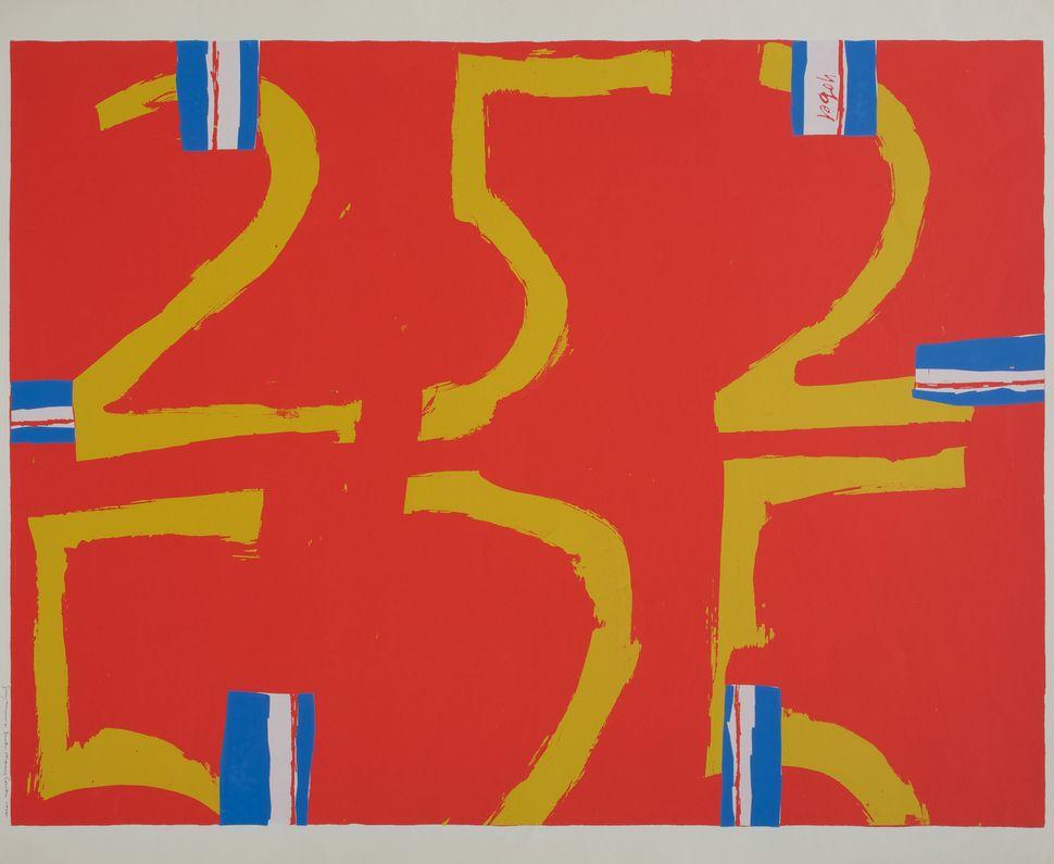 yobel, 1963 Silkscreen print on paper 30 5/8 x 25 5/8 inches Corita Art Center, Los Angeles Photograph by Arthur Evans, court
