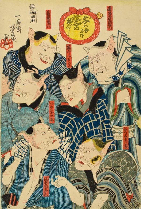 Utagawa Yoshiiku (1833–1904), The Story of Otomi and Yosaburō, 1860. Color woodblock print; 22 ½ x 16 inches. Courtesy Hiraki