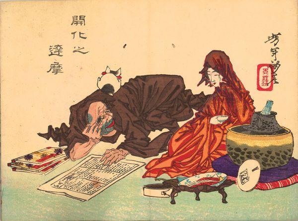 Tsukioka Yoshitoshi (1839–1892), The Enlightenment of Daruma from an untitled series known as Sketches by Yoshitoshi, 1882. C