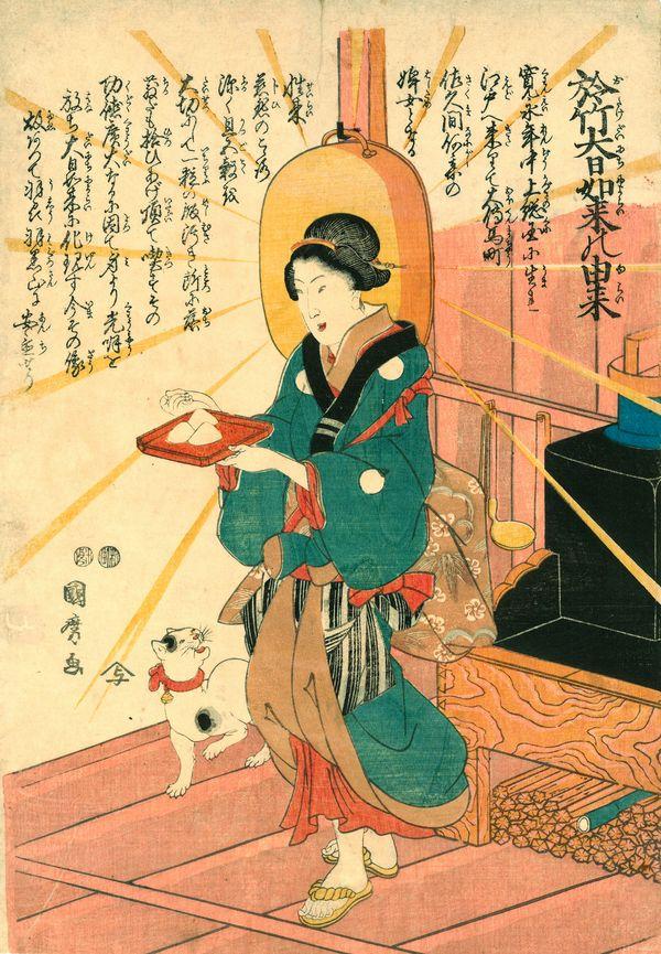 Utagawa Kunimaro (active ca. 1850-75), A Brief History of the Buddha Dainichi Disguised as Otake, 1849. Color woodblock print