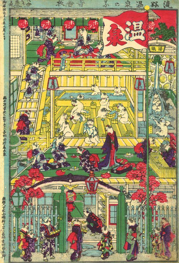 Utagawa Yoshifuji (1828–1887), Popular Hotspring Spa [of Cats], 1880. Color woodblock print; 22 ½ x 16 inches. Courtesy Hirak