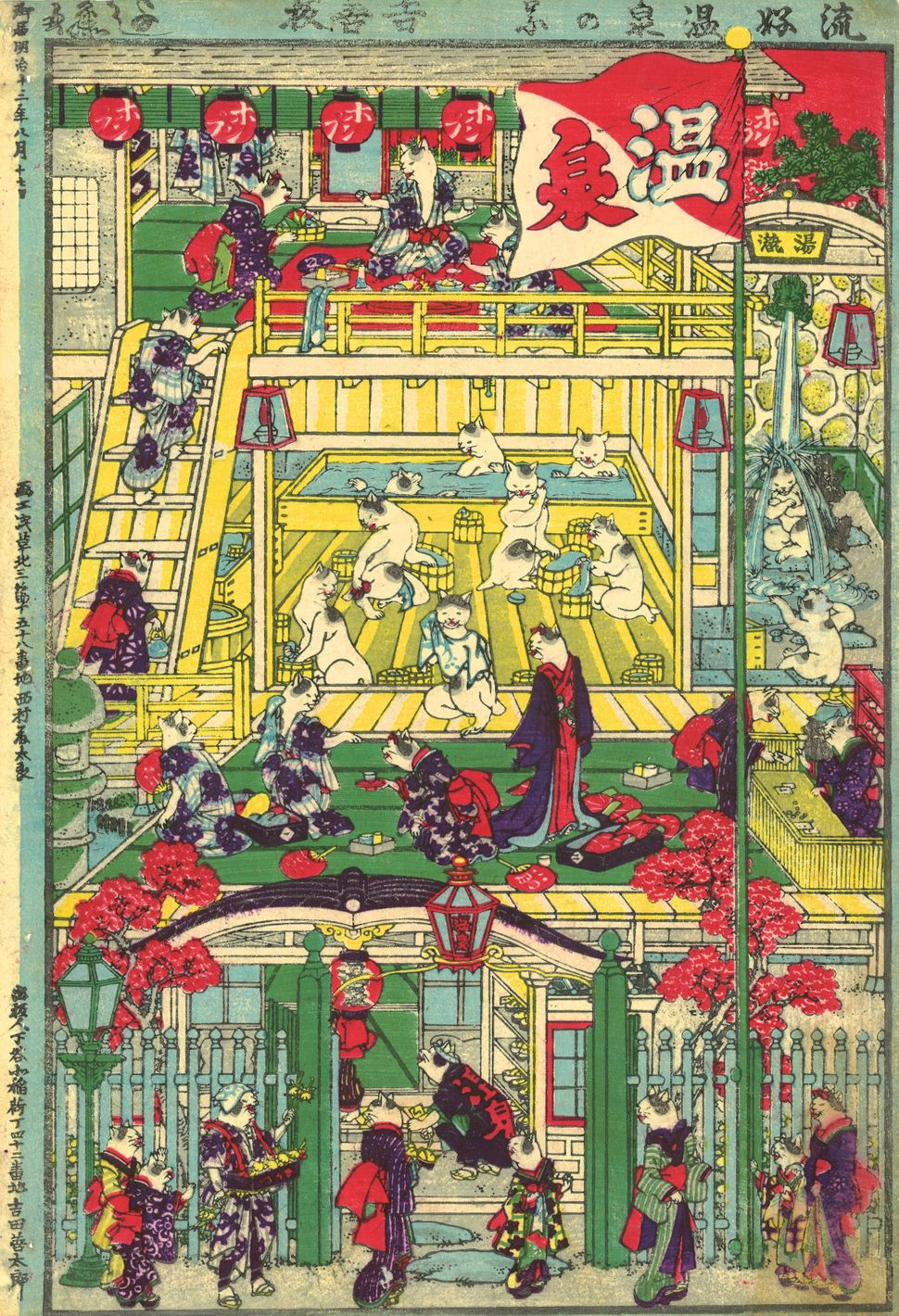 Utagawa Yoshifuji (1828–1887), Popular Hotspring Spa [of Cats], 1880. Color woodblock print; 22 ½ x 16 inches. Courtesy Hirak
