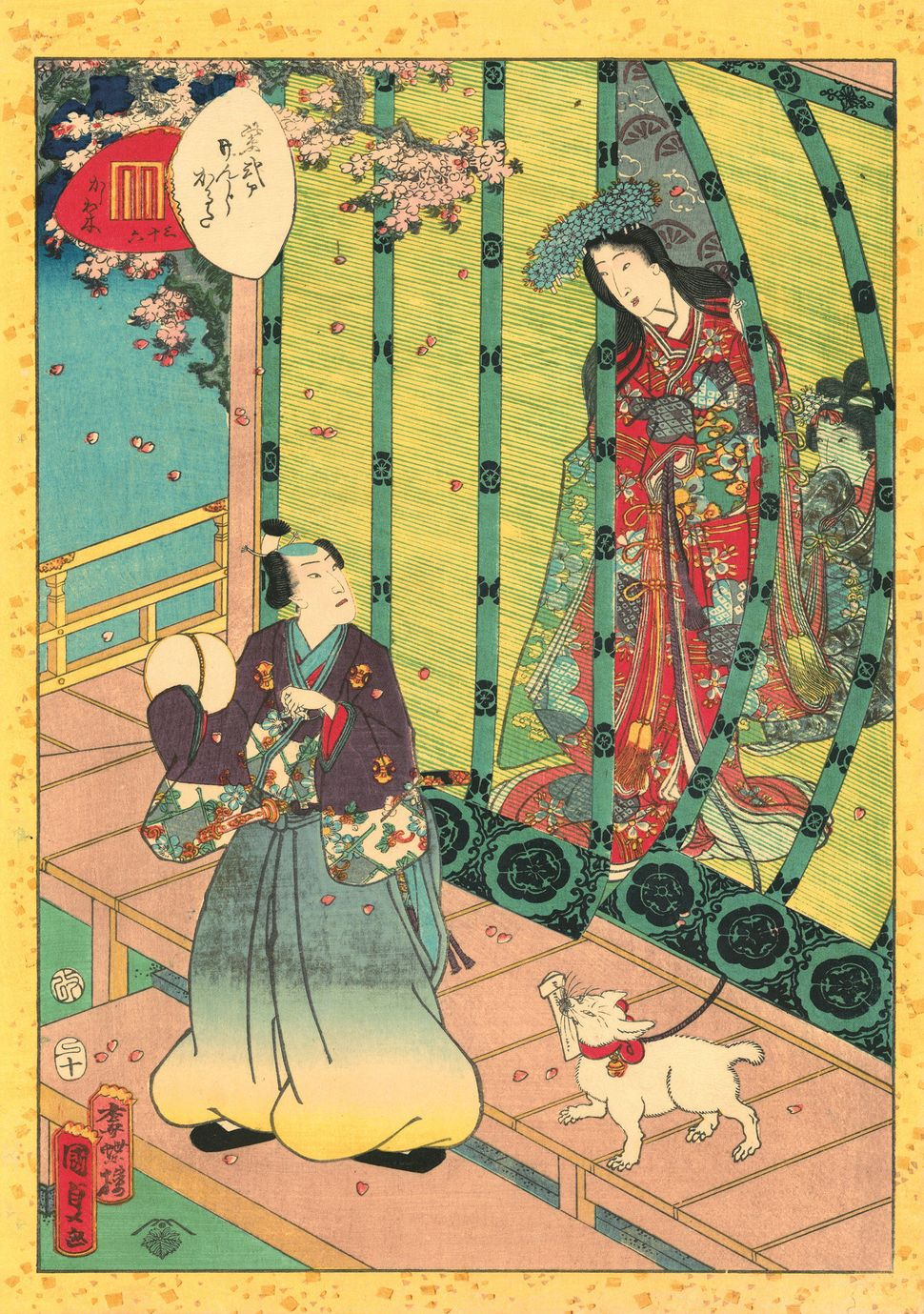 Utagawa Kunisada II (1823–1880), No. 36, Kashiwagi from the series Lady Murasaki's Genji Cards, 1857. Color woodblock print;