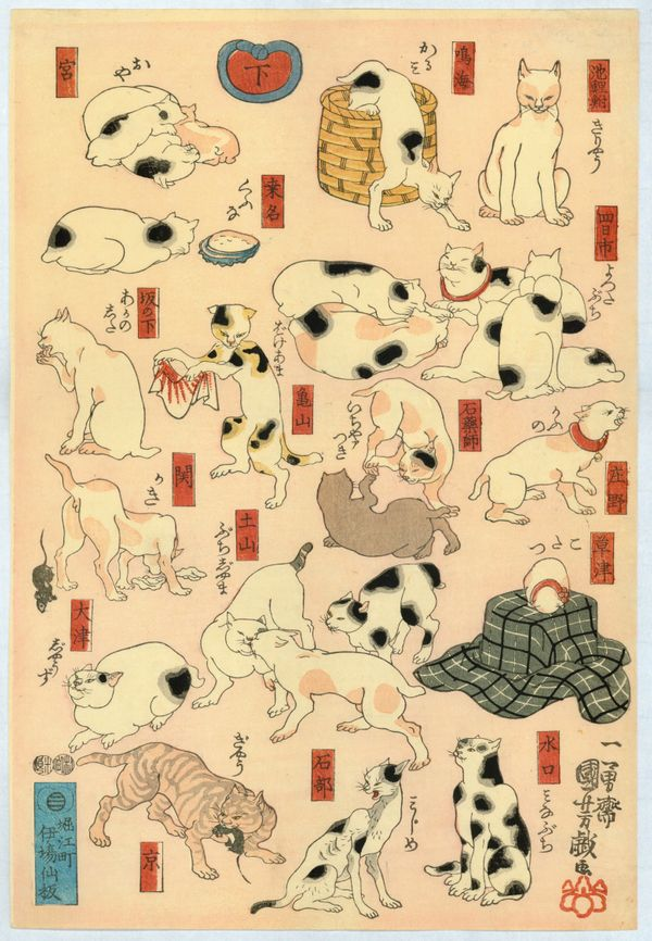 Utagawa Kuniyoshi (1797–1861), Cats Suggested by the Fifty-three Stations of the Tōkaidō, 1847. Color woodblock print; each s